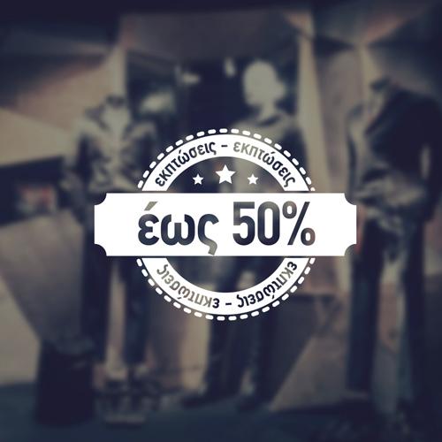 Αυτοκόλλητο Vintage 404